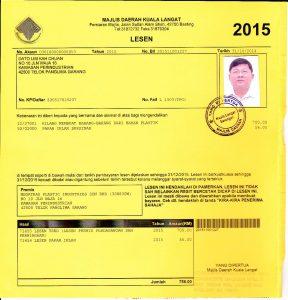 Lesen Majlis Daerah Kuala Langat